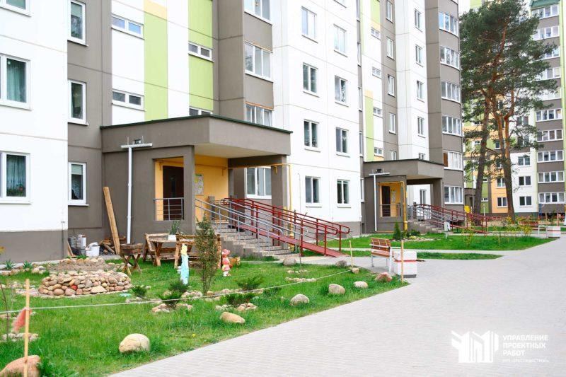 Группа домов по улице Рокоссовского