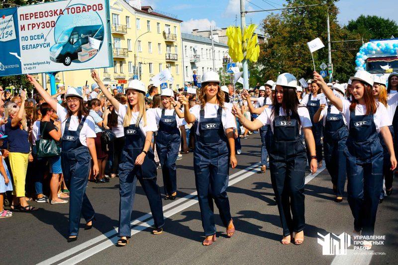 Большой карнавал, посвященный 1000-летию города.